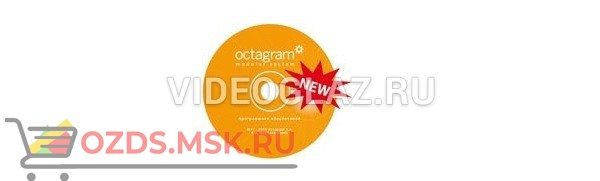 Октаграм Классик-16500 ПАК СКУД
