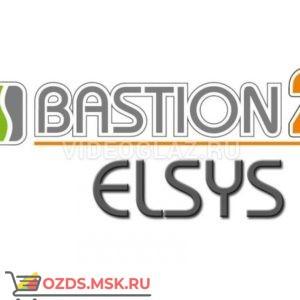 Бастион-2-Elsys (исп. Unlim) ПАК СКУД