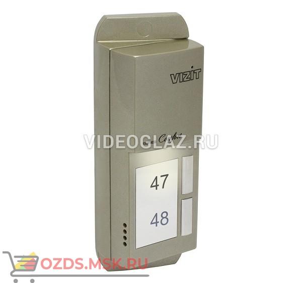 VIZIT БВД-405А-2 Вызывная панель аудиодомофона