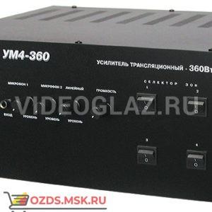 Оникс ТРОМБОН-УМ4-360 Усилитель мощности