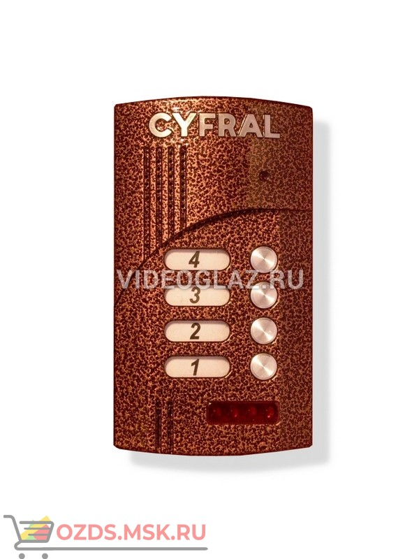 Цифрал M-4.1М(с коммутатором) Вызывная панель аудиодомофона