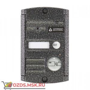 Activision AVP-451(PAL) Proxy (антик) Вызывная панель видеодомофона