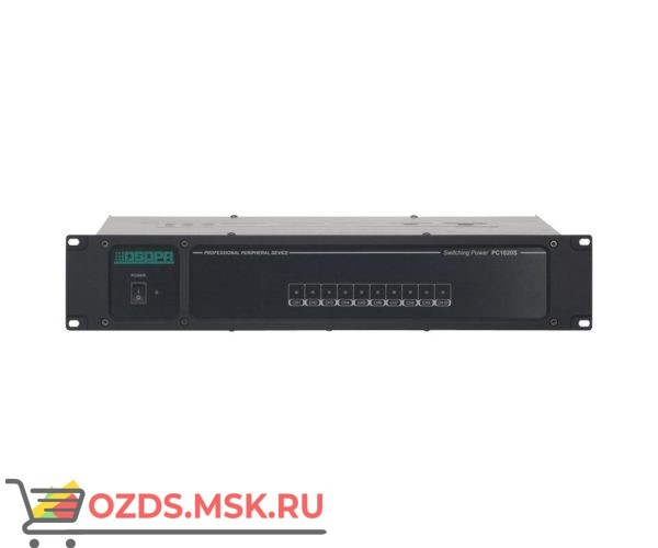 DSPPA PC-1020S Стоечное оборудование серии PC