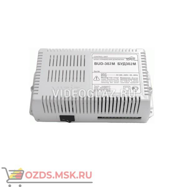 VIZIT БУД-302M Дополнительное оборудование