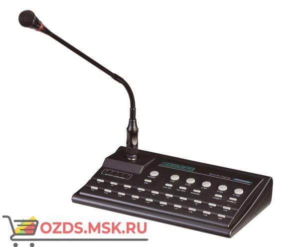 DSPPA MAG-2120R Стоечное оборудование серии MAG