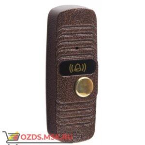 JSB-Systems JSB-V05ME PREMIUM PAL (медь) AHD Вызывная панель видеодомофона