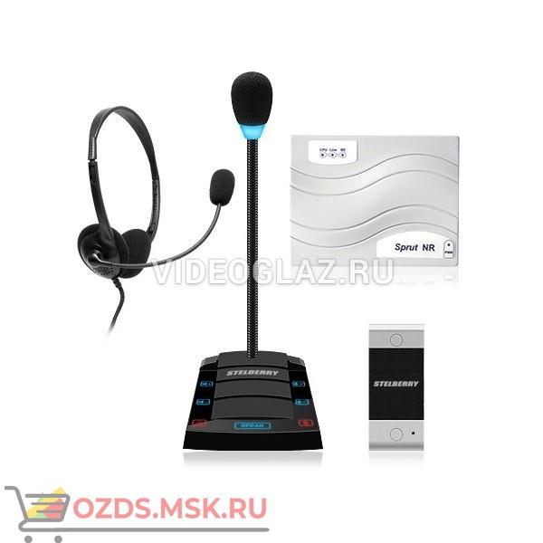 STELBERRY SX-4122 Переговорное устройство
