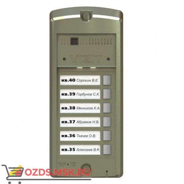 VIZIT БВД-306CP-6 Вызывная панель видеодомофона
