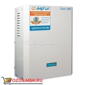 Энергия 12000 ВА Classic Е0101-0099 Стабилизаторы напряжения