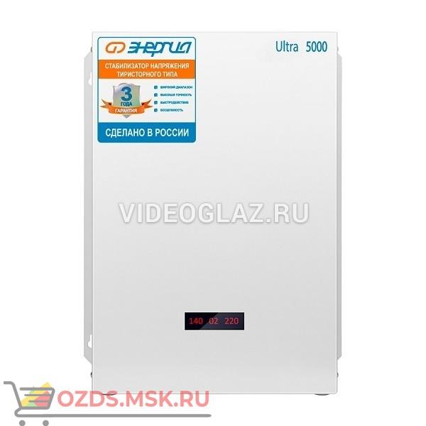 Энергия 5000 ВА Ultra Е0101-0102 Стабилизаторы напряжения