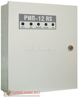 Болид РИП-12 исп. 50 (РИП-12-317М1-Р-RS) Источники бесперебойного питания до 12В