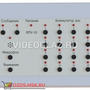 Полисервис ВПУ-16 Система оповещения Октава-100