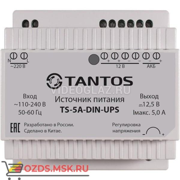 Tantos TS-5A-DIN-UPS Источник питания до 12В