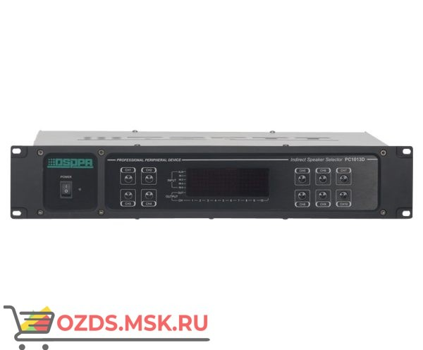 DSPPA PC-1008R Стоечное оборудование серии PC