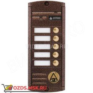 Activision AVP-455(PAL) (медь) Вызывная панель видеодомофона