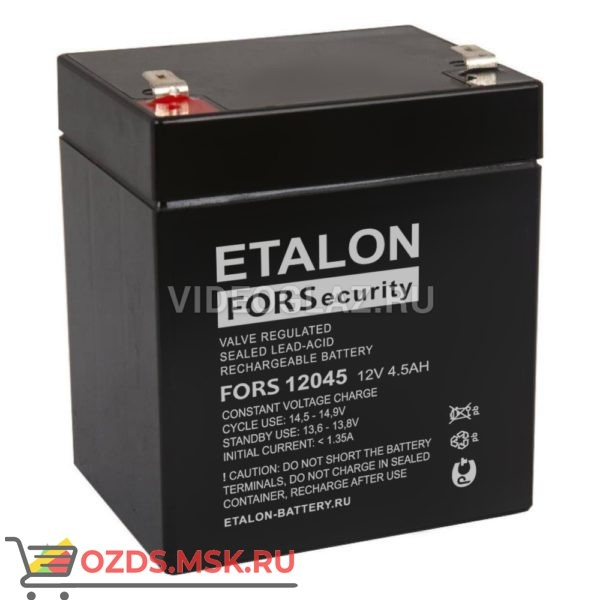 ETALON FORS 12045 Аккумулятор