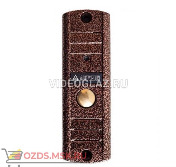 Activision AVP-508(PAL) (медь) Вызывная панель видеодомофона