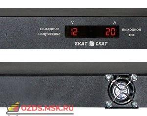 СКАТ MP SKAT-12DC-20 RACK Блок питания