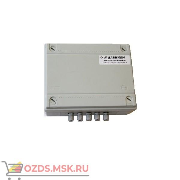 Давикон ИВЭП-1250У-ФЗР-4 Источник питания до 12В