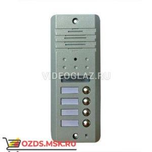Commax DRC-4DB серебро Вызывная панель видеодомофона