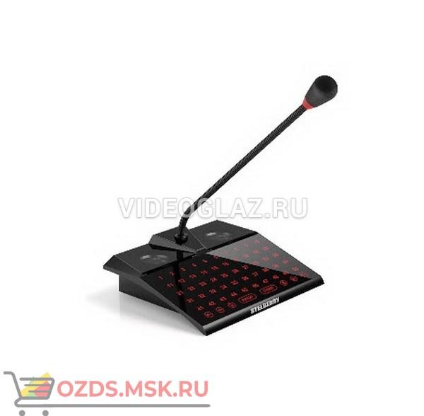 STELBERRY S-1500 Переговорное устройство