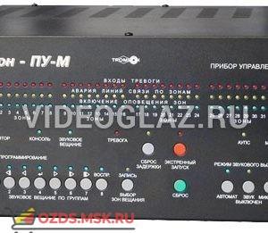 Оникс ТРОМБОН-ПУ-М-24 Прибор управления