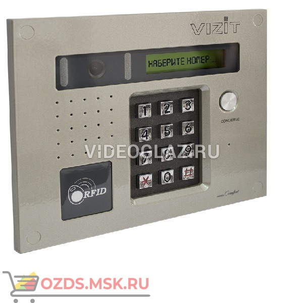 VIZIT БВД-432FCB Вызывная панель видеодомофона