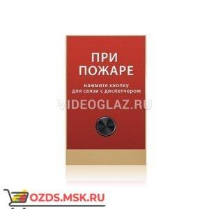 BAS-IP AV-02FP RED Вызывная панель IP-домофона