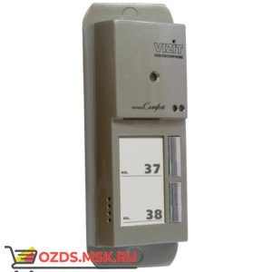 VIZIT БВД-444CP-2-R Вызывная панель видеодомофона