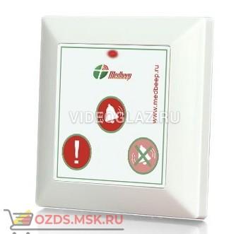 MEDbells med-53v Система палатной сигнализации