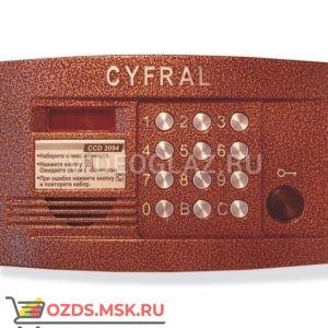 Цифрал CCD-2094.1Р Вызывная панель аудиодомофона