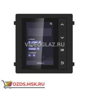 Hikvision DS-KD-DIS Дополнительное оборудование