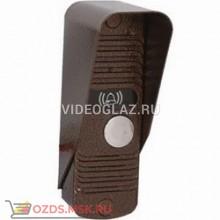 JSB-Systems JSB-V05ME PAL Вызывная панель видеодомофона