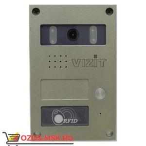 VIZIT БВД-424FCB-1 Вызывная панель видеодомофона