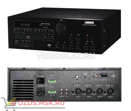 DSPPA MP-7812 Настольное оборудование
