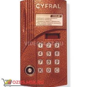 Цифрал CCD-40TC Вызывная панель аудиодомофона