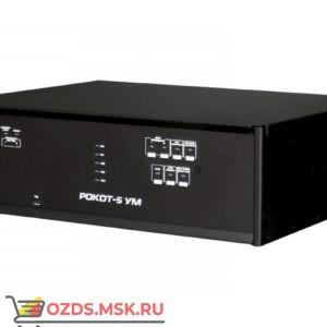 Сибирский арсенал Рокот-5 УМ исп.1 Система оповещения Рокот