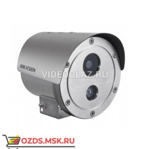 Hikvision DS-2XE6242F-IS (8mm) IP-камера взрывозащищенная