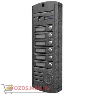 Activision AVP-456(PAL) TM (антик) Вызывная панель видеодомофона