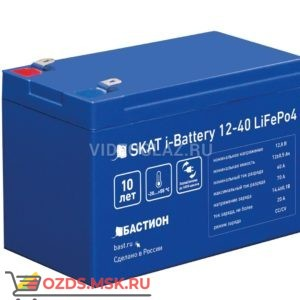 СКАТ Skat i-Battery 12-40 LiFePo4 Аккумулятор