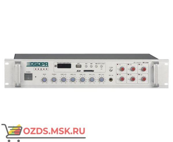 DSPPA MP-1010U Настольное оборудование