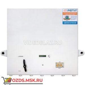 Энергия 35000 ВА Ultra Е0101-0108 Стабилизаторы напряжения