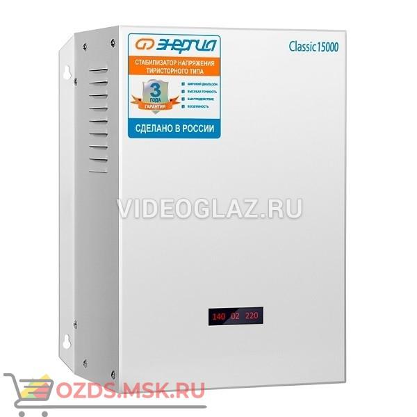 Энергия 15000 ВА Ultra Е0101-0106 Стабилизаторы напряжения