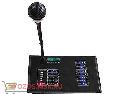 DSPPA MAG-808R Стоечное оборудование серии MAG