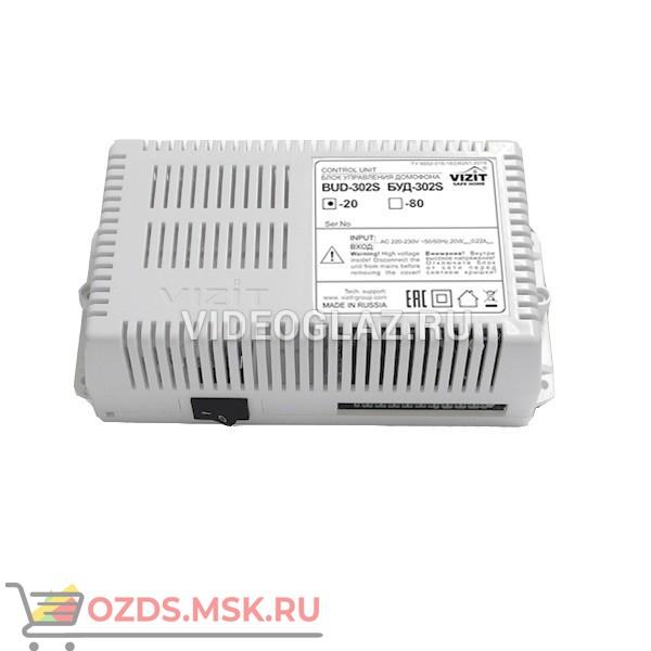 VIZIT БУД-302S-20 Дополнительное оборудование