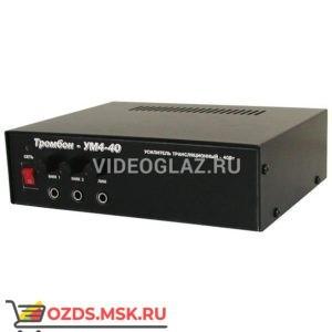 Оникс ТРОМБОН-УМ4-40 Усилитель мощности