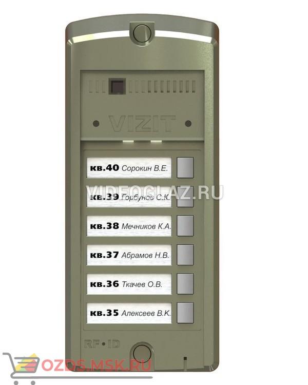 VIZIT BS-306-6 Дополнительное оборудование