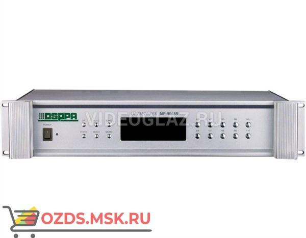 DSPPA MP-9908R Настольное оборудование