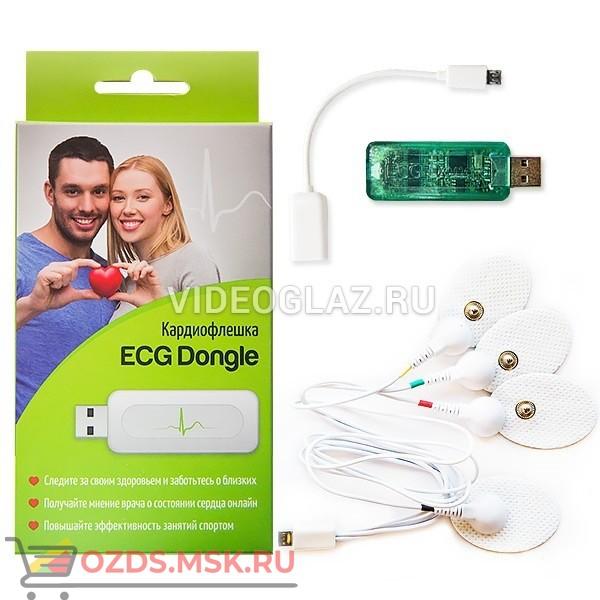 ECG Dongle кардиофлешка Контроль состояния здоровья