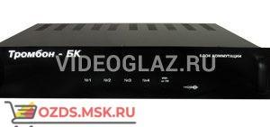 Оникс ТРОМБОН-БК Коммутационное устройство